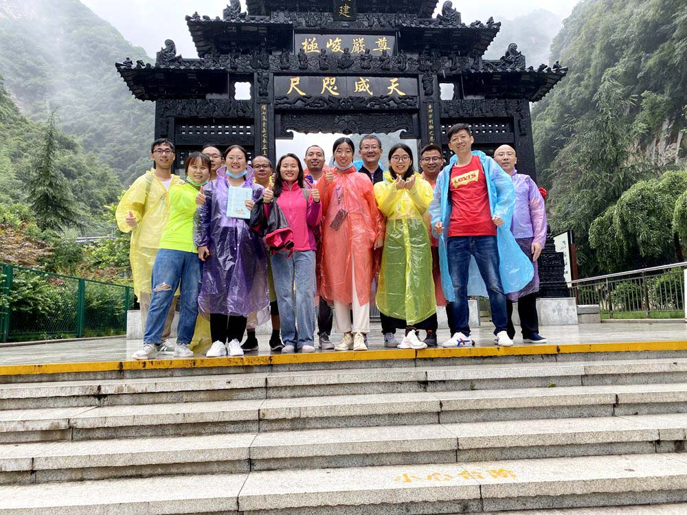 The Team building in july - Climbing Mount Hua