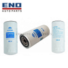 Yutong bus oil filter