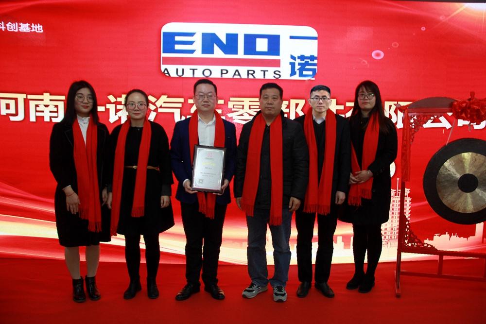 Enterprise honor (3)