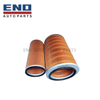Higer bus air filter bus parts