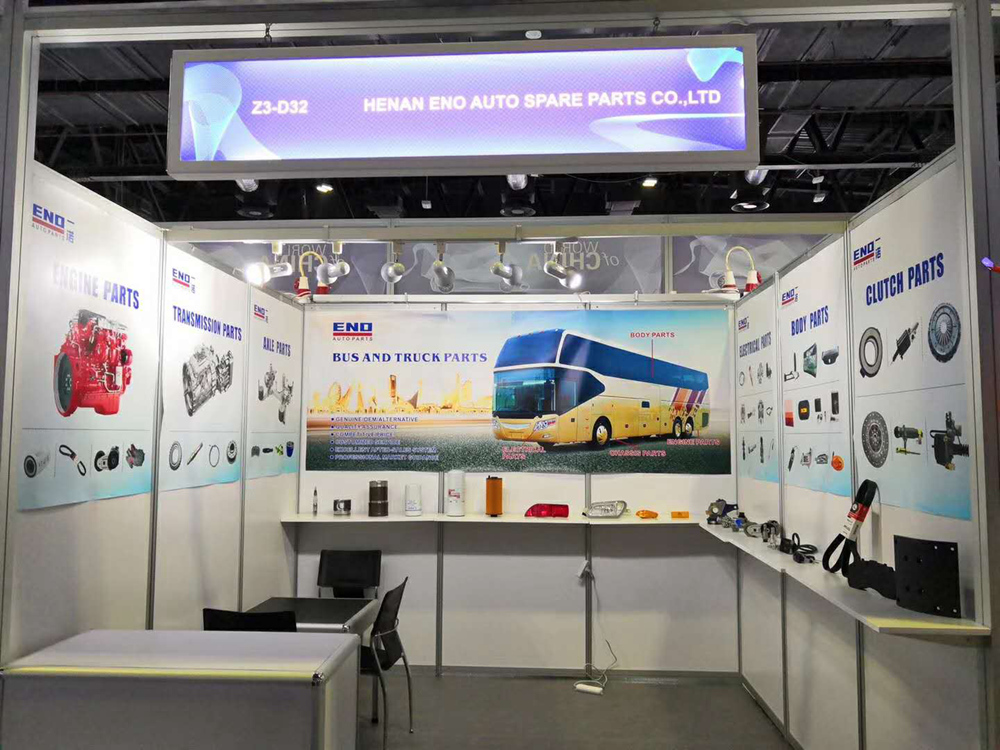 Auto Mechanika Dubai 2019 (6)